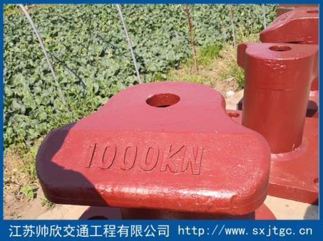 1000KN系船柱