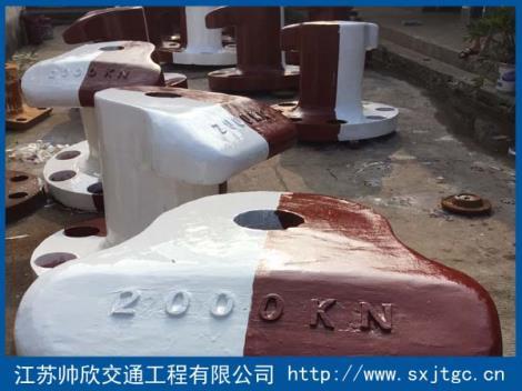 2000KN系船柱