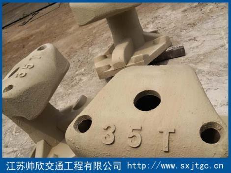 35T系船柱