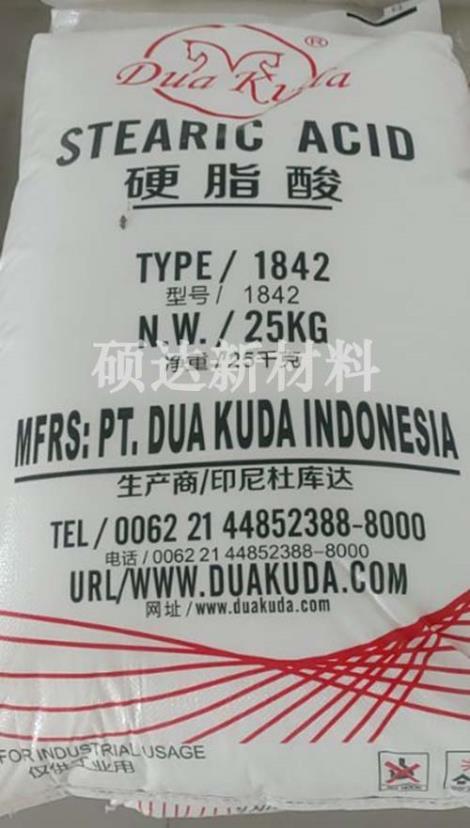 硬脂酸生產商