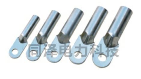 铝接线端子