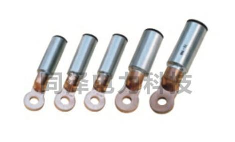 铜铝接线端子