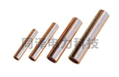 铜连接管(镀锡、酸洗)