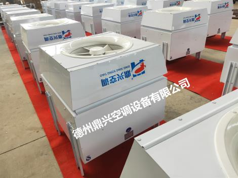 高大空间循环空气制热机组销售厂家简介