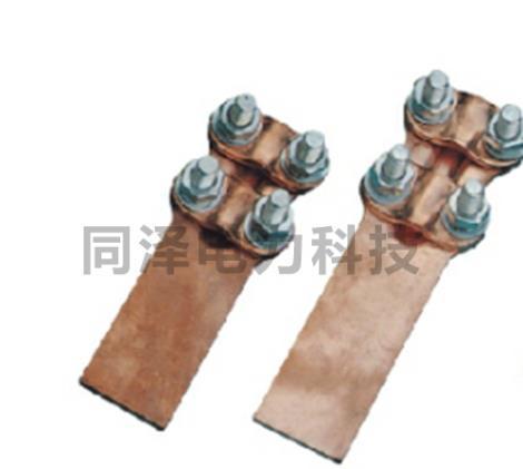 铜设备线夹