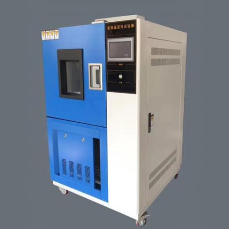 GDJS-150高低溫恒溫恒濕試驗機