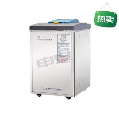 JDAT-860030立式压力蒸汽灭菌器(LDZF-30KB-II 30L)