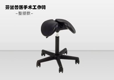 JDAT-869103手术室专用椅