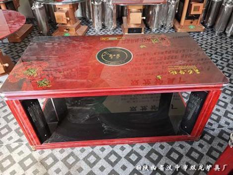 茶幾電暖爐廠家