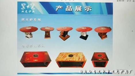 電暖茶幾爐供貨商