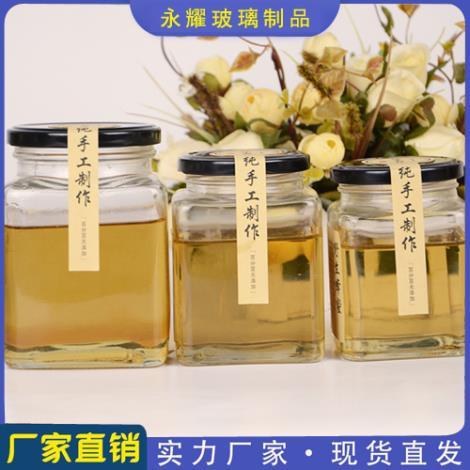 方形蜂蜜瓶