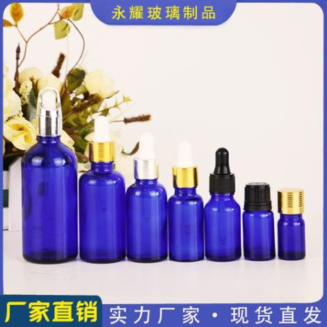 蓝色精油瓶