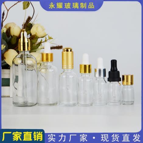 透明精油瓶