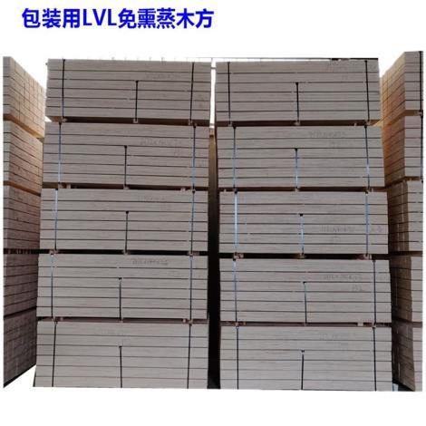 出口木质包装箱专用免熏蒸木方LVL