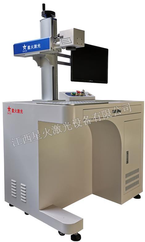 標準光纖打標機安裝