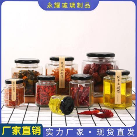 蜂蜜瓶厂家