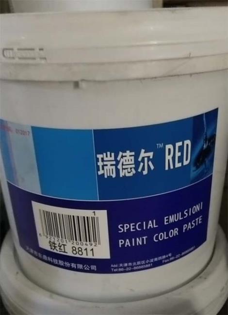 铁红色浆8811