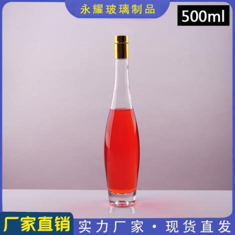 果汁瓶加工