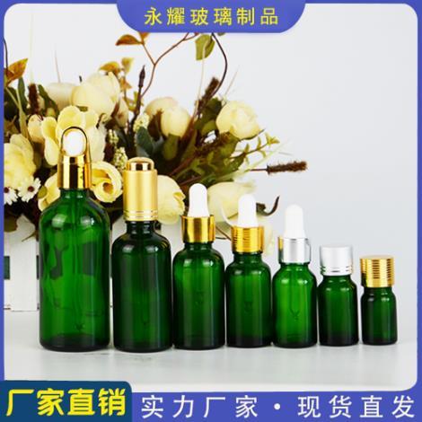 精油瓶定制