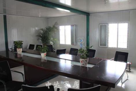 集装箱会议室