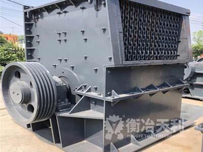 重型箱式破碎機設備