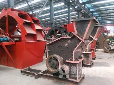 高效高軸粉碎機設備