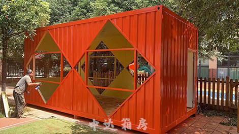 防城港集裝箱房屋