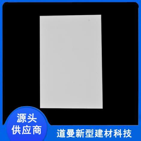 導電鈦白色板廠家