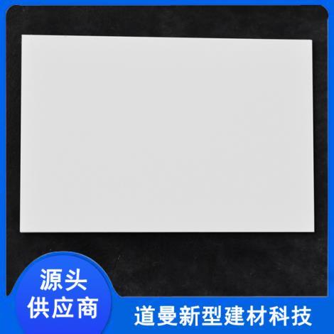 導電鈦白色板銷售