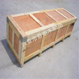 實木包裝箱廠家