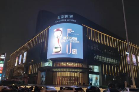 室外PH4全彩LED顯示屏