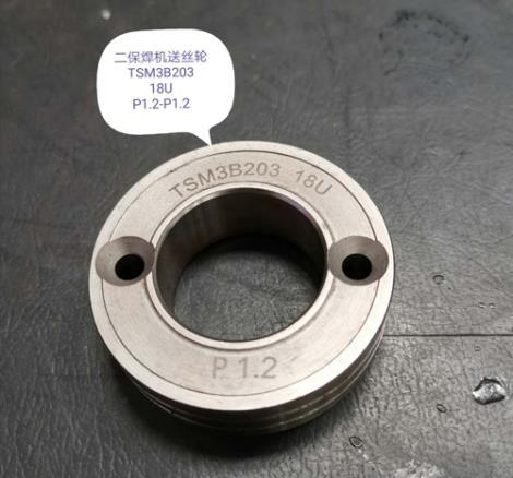送丝轮 TSM3B203 18U P1.2