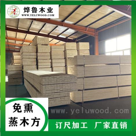 机械包装用LVL支撑木方胶合木方
