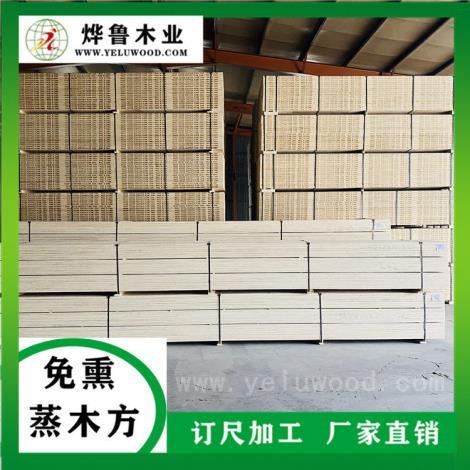 LVL层压木方免熏蒸出口包装用木方