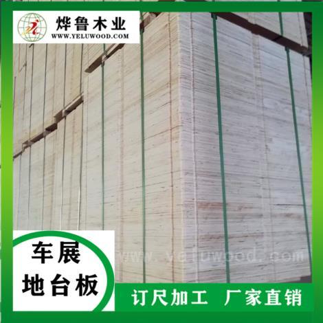 4cm车展地台板可调节打孔木地台