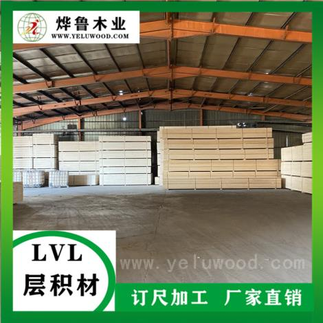 免熏蒸木方批发订制LVL多层板木方