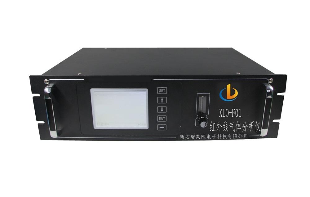 XLO-F01紅外線氣體分析儀