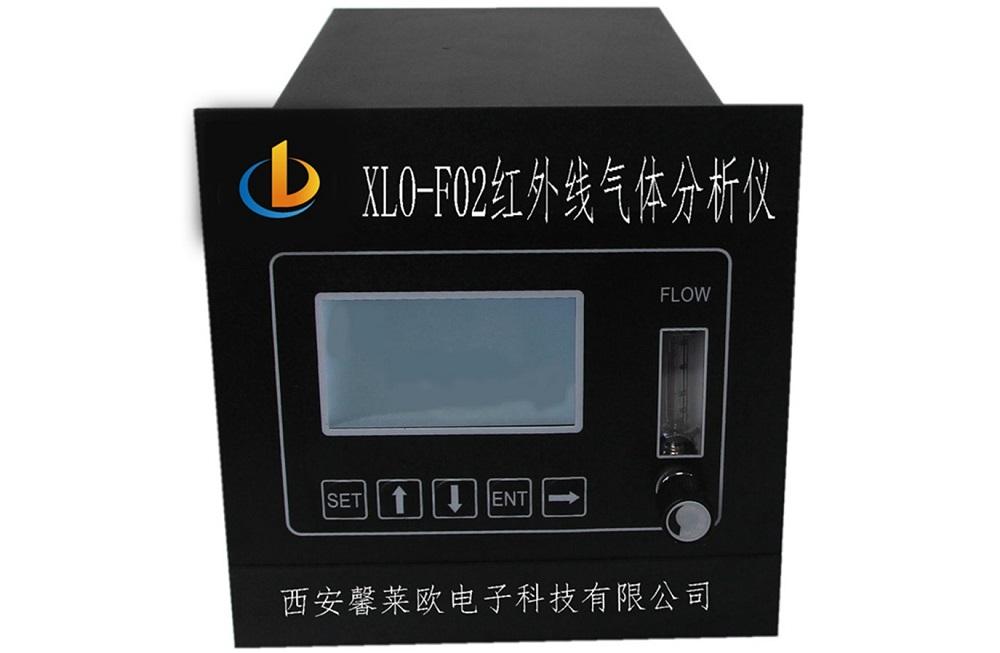 XLO-F02紅外線氣體分析儀