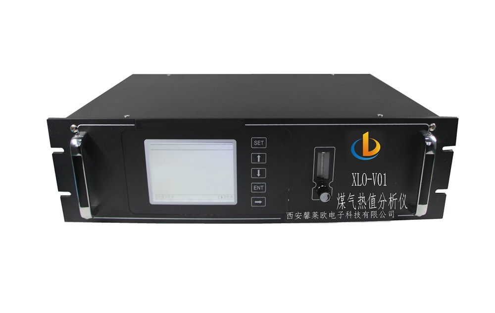 XLO-V01煤氣熱值分析儀