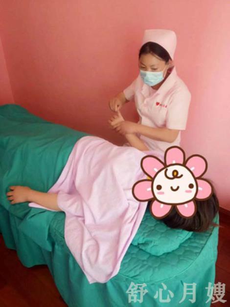 產后康復中心