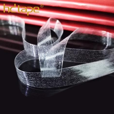 TPU透明包邊帶|TPU透明包邊條|TPU彈力包邊帶