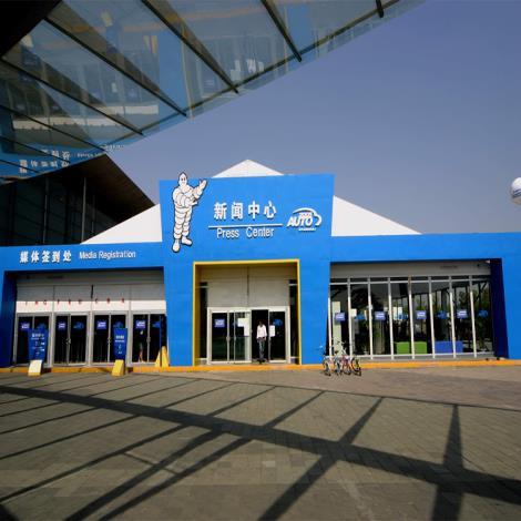 展览大篷|北京篷房-高山篷房公司、篷房