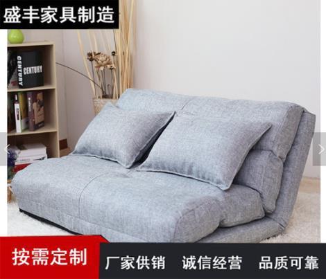 沙發床生產商