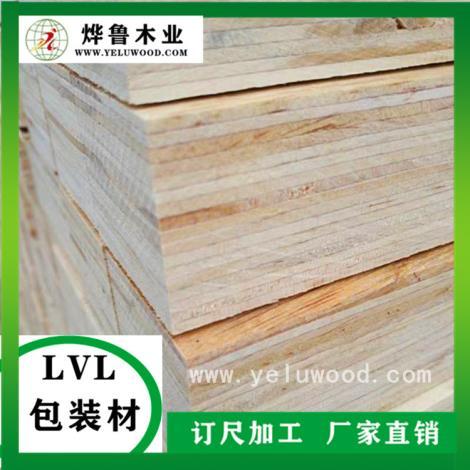 石材廠家出口包裝框架用楊木LVL木方
