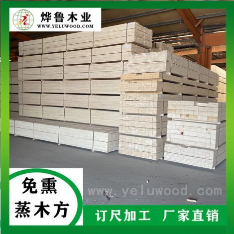 各种尺寸免熏蒸木方订尺LVL板条