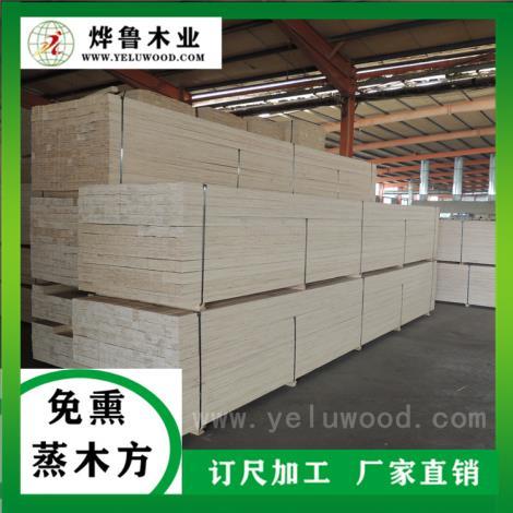 石材出口包裝用免熏蒸多層板木方LVL