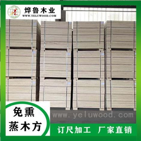 免熏蒸木方价格出口包装箱用LVL