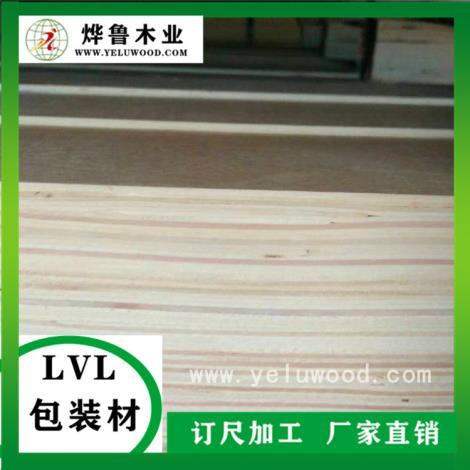 铝材石材出口用LVL层积材顺向板条