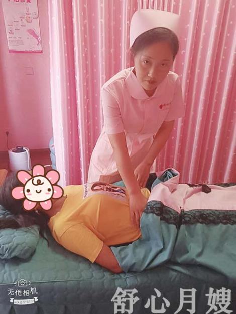 產后康復服務