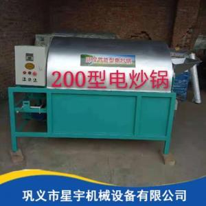 200型電炒鍋直銷